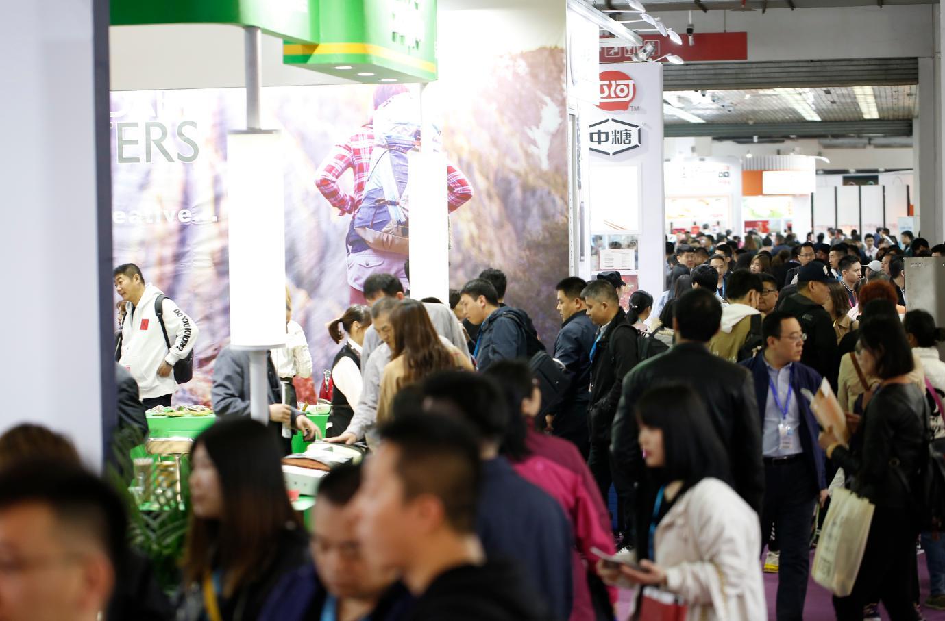 """员工福利""""自定义"""" 北京礼品展承包2021礼业潮流"""